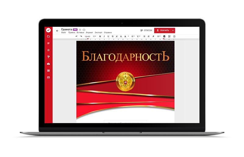 Фон-рамки для сертификатов, грамот, дипломов и благодарственных писем